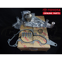 Genuine Toyota 2UZ / 3UZ VVTi Water Pump - 16100-59276